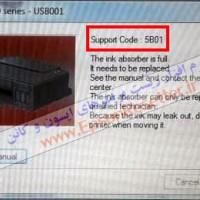 حل مشکل و رفع خطای ۵B01 کانن